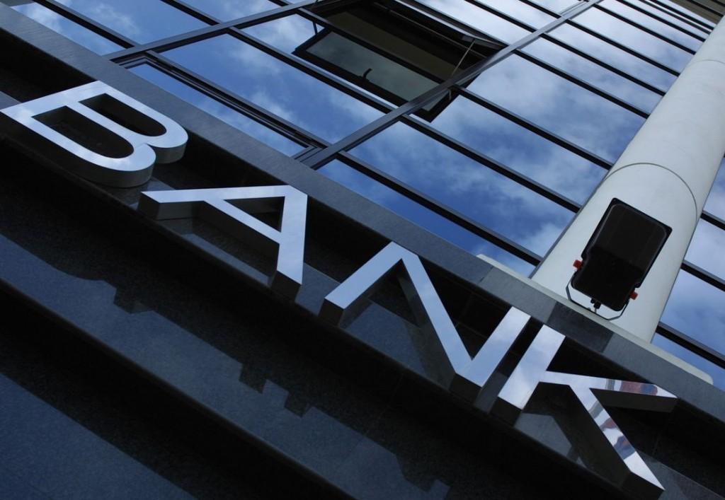 Самые надежные банки России в 2016 году