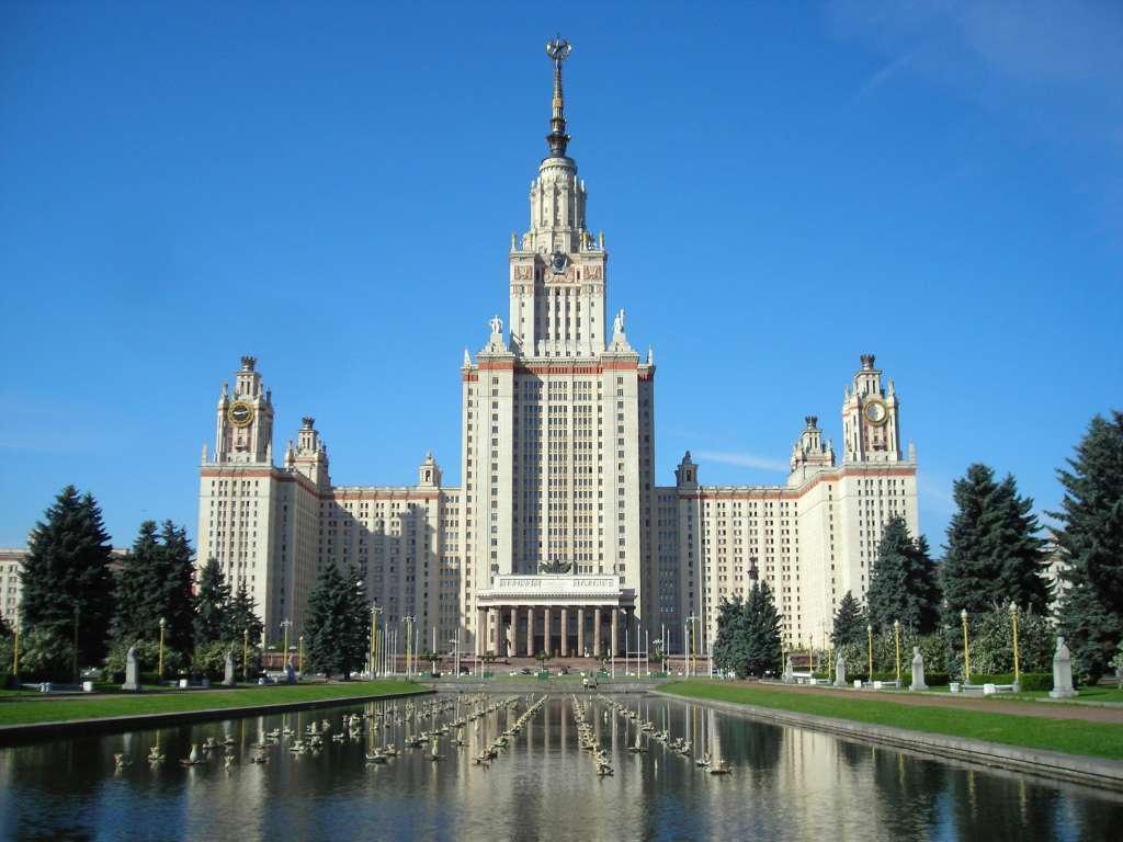 Рейтинг вузов Москвы 2016 года