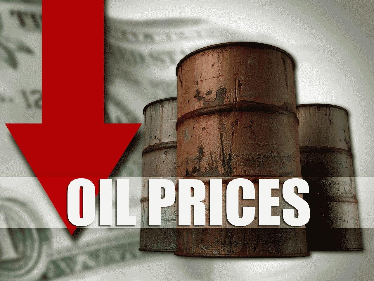 Какая цена на нефть будет в 2016 году