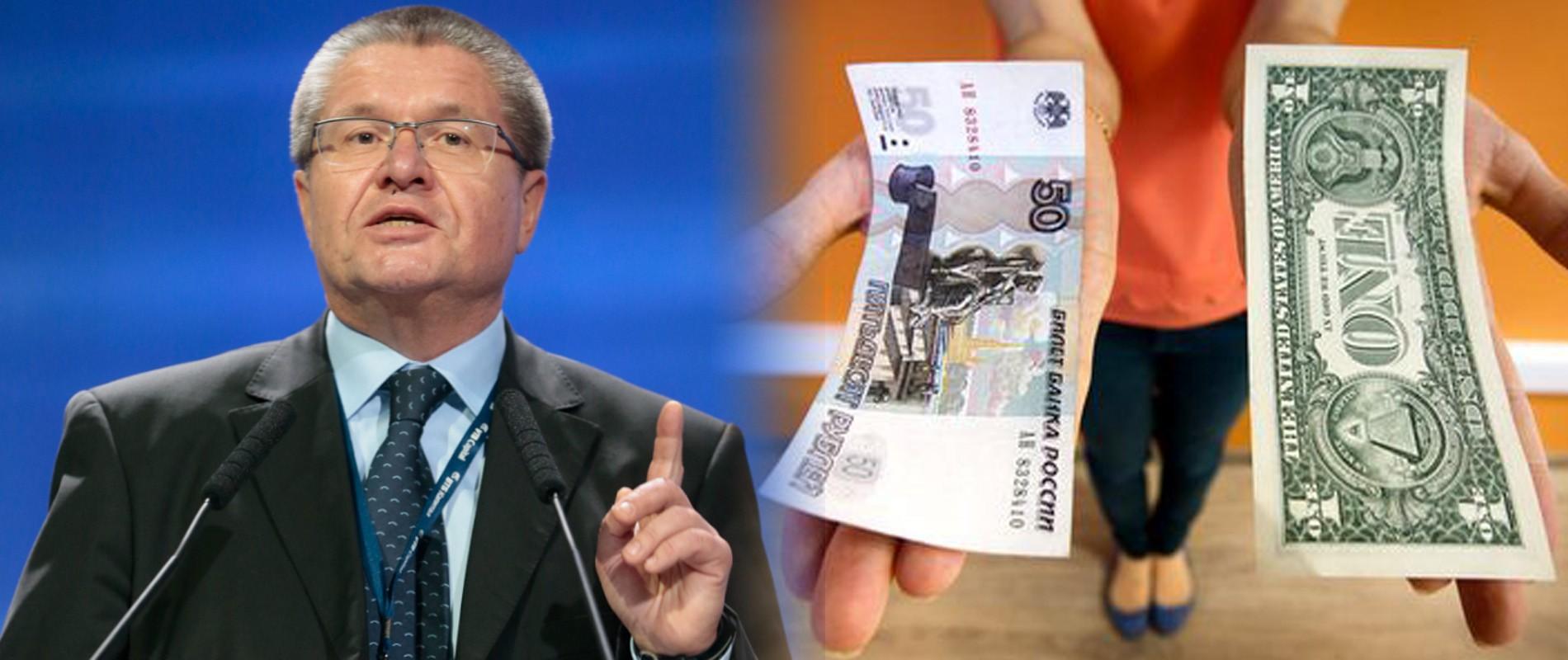 Заметные волнения иностранной валюты
