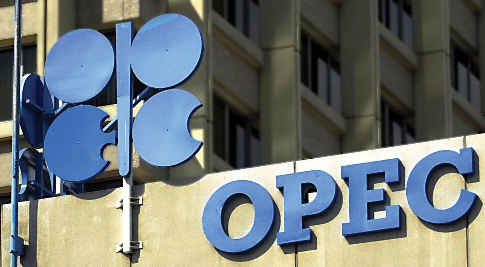 Прогнозы цены на нефть от ОПЕК