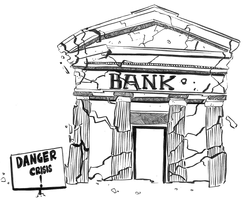 Какие банки закроются в 2016 году