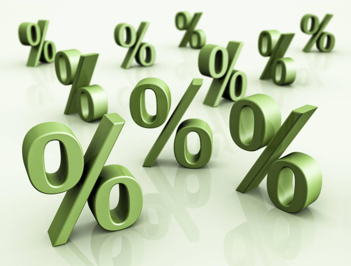 Еще выгодные предложения по вкладам с большими процентами