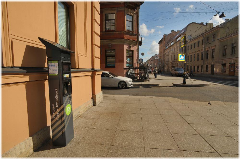 Как оплатить парковку в центре СПБ