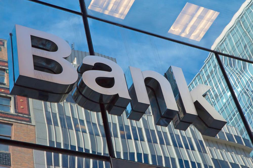 Как работают банки 13062016 - be61