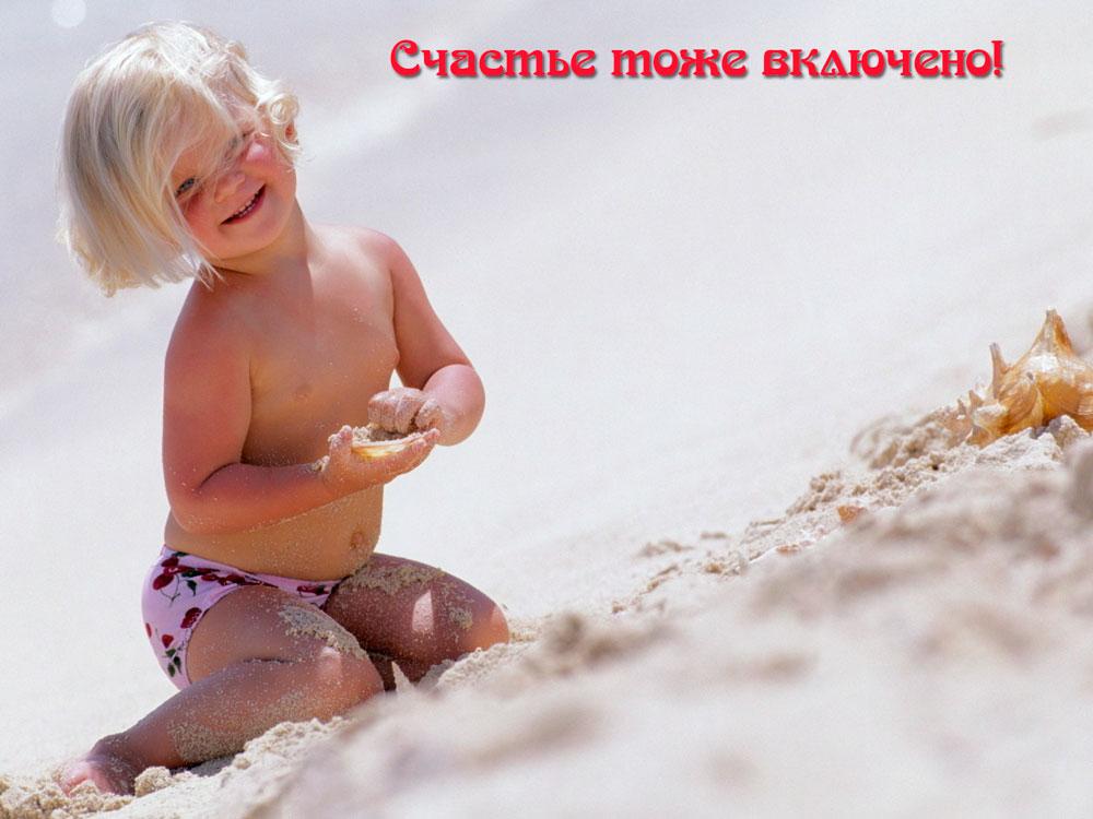 Пансионаты Все включено в Крыму