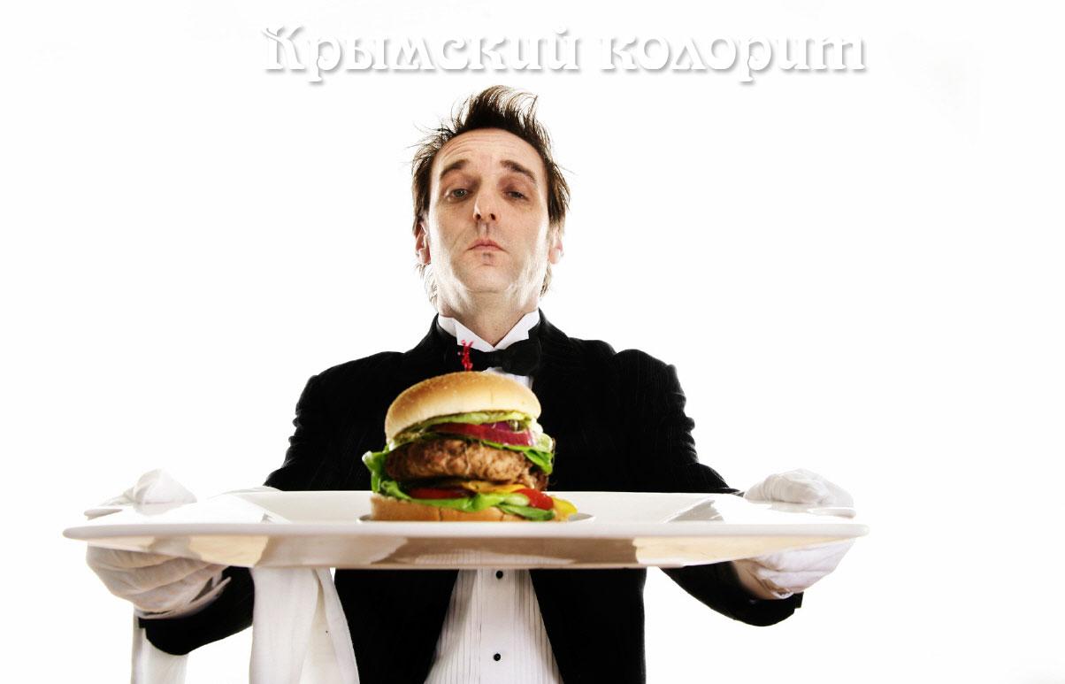 Плюсы и минусы работы официантом в Крыму