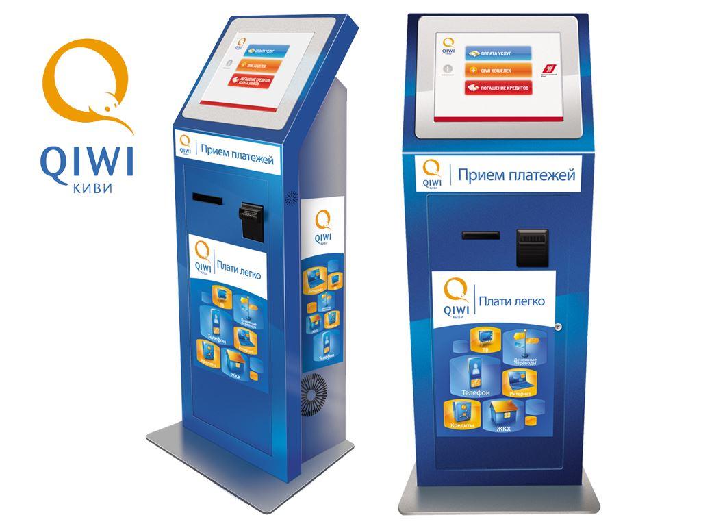 Как оплатить парковку в Туле через QIWI