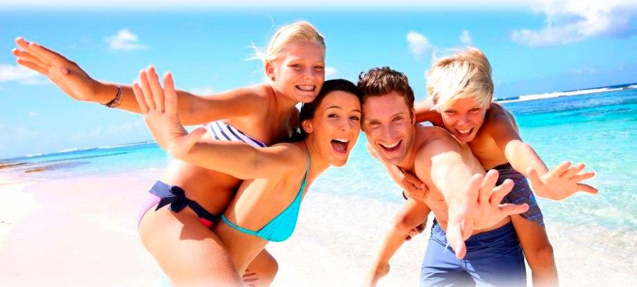 Как отдохнуть семьей летом