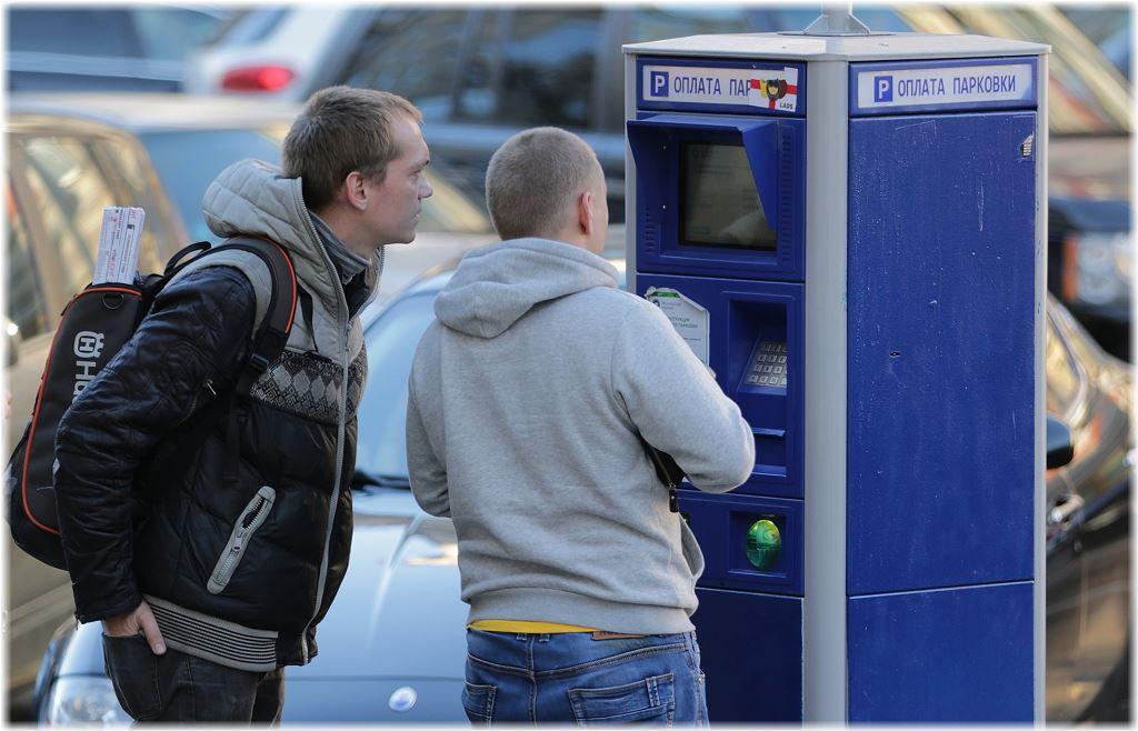 Как оплатить парковку в центре Москвы наличными