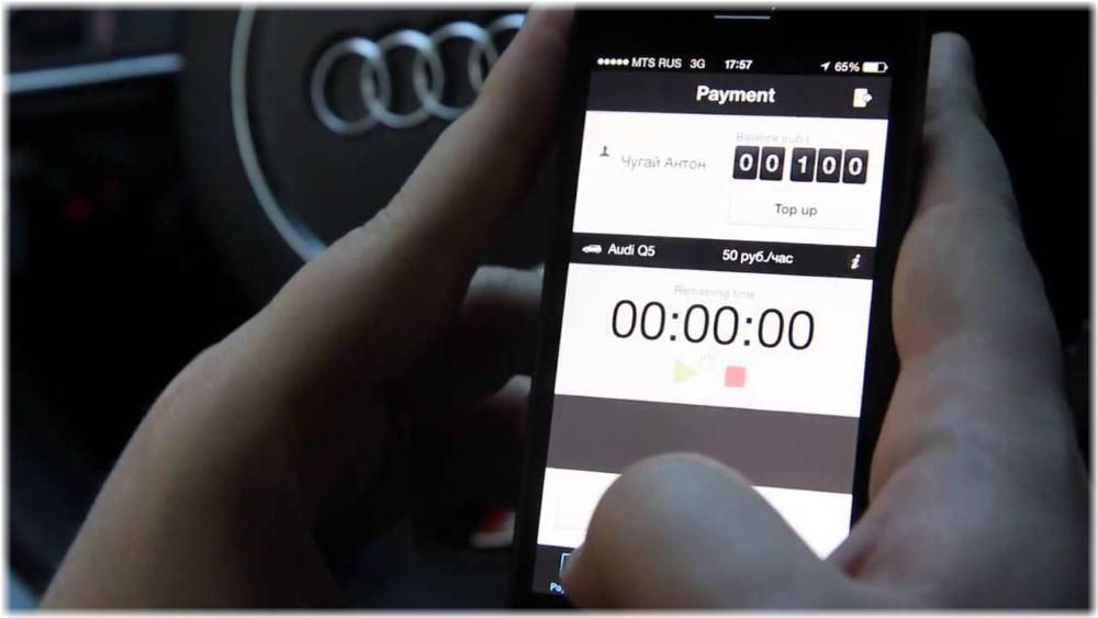 Как оплатить парковку в Туле через мобильное приложение