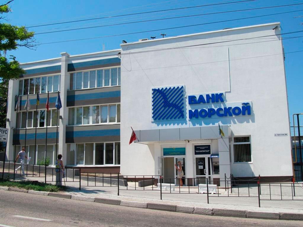 Банк «Морской» и Банк «ЧБРР»