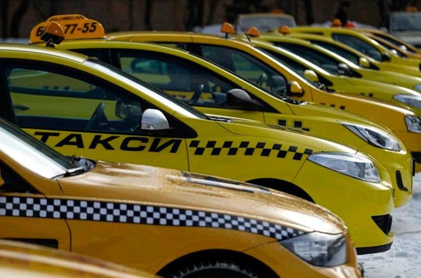Подборка таксопарков Крыма