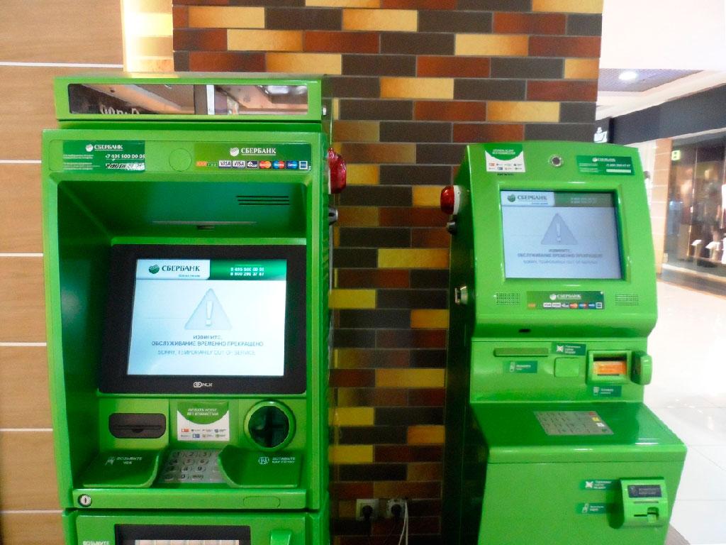 Какие банкоматы работают в Крыму в 2015 году