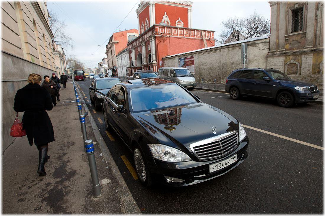 Как оплатить парковку в центре Москвы, если уже уехал
