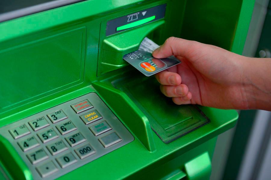 Где снять деньги с карты Сбербанка