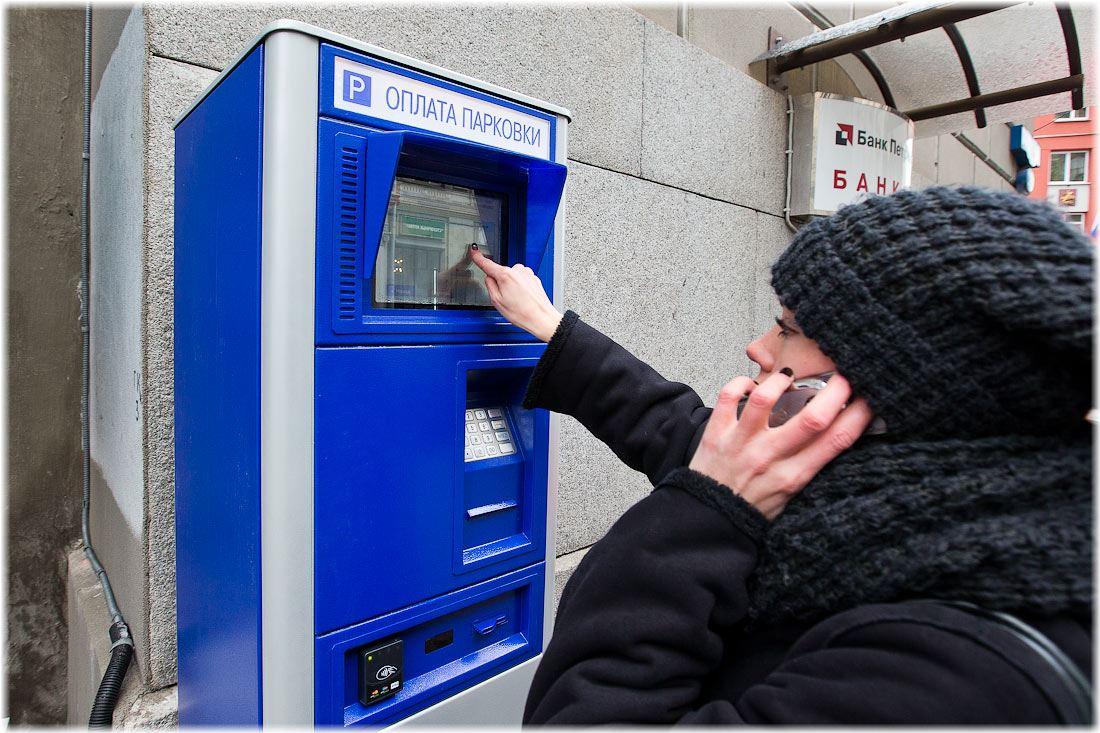 Как оплатить платную парковку в Москве 2016