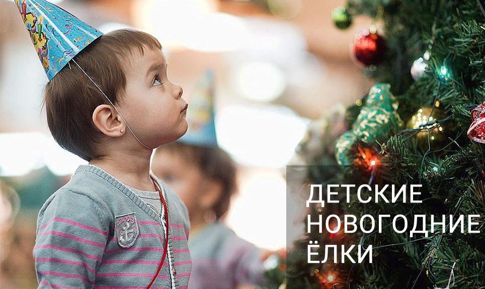 ТОП 10 новогодних ёлок 2019 в Москве