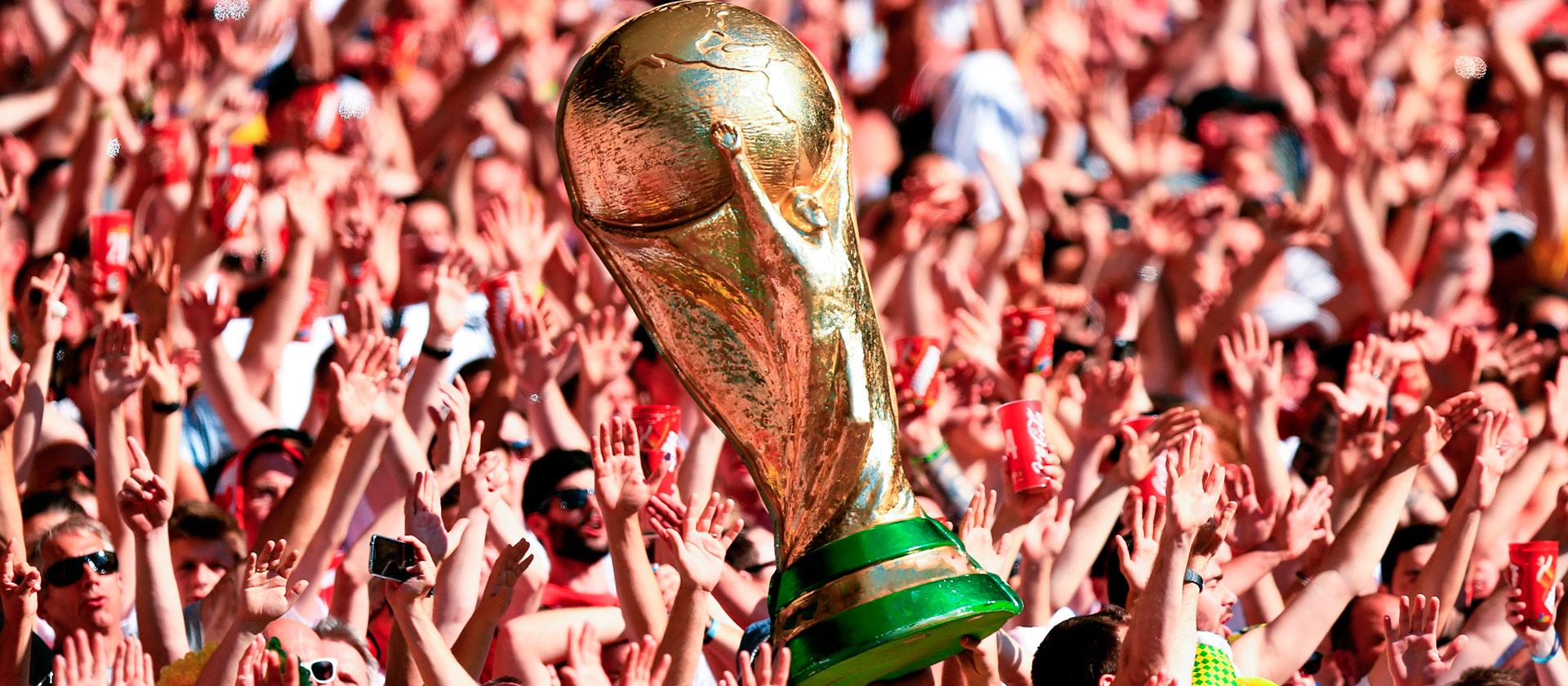 Мероприятия в Москве на Чемпионат Мира по футболу 2018