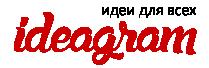 Главная