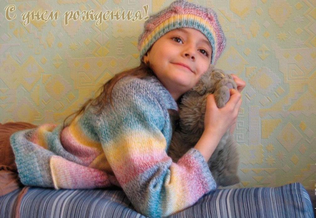 Что подарить девочке на восьмилетие