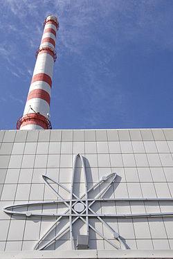 Выбросы в атмосферу через трубу АЭС