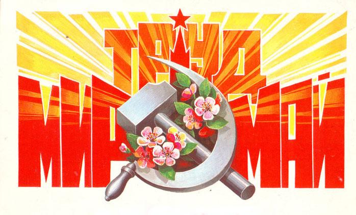 Мероприятия на майские праздники 2015 в Москве