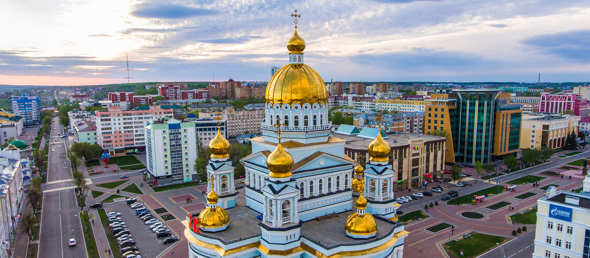 Мероприятия в Нижнем Новгороде во время Чемпионата Мира по футболу 2018 в России