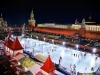 Где можно покататься на коньках в Москве