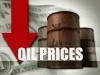 Какая цена на нефть будет в 2017 году