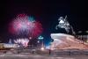 Мероприятия на Новый Год 2018 в Санкт-Петербурге