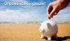 Что нужно знать о бюджетном отдыхе в Крыму