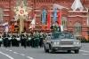 День Победы 9 мая 2017 в Москве - Парад на красной площади