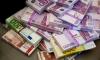 Где купить евро по выгодному курсу в Москве