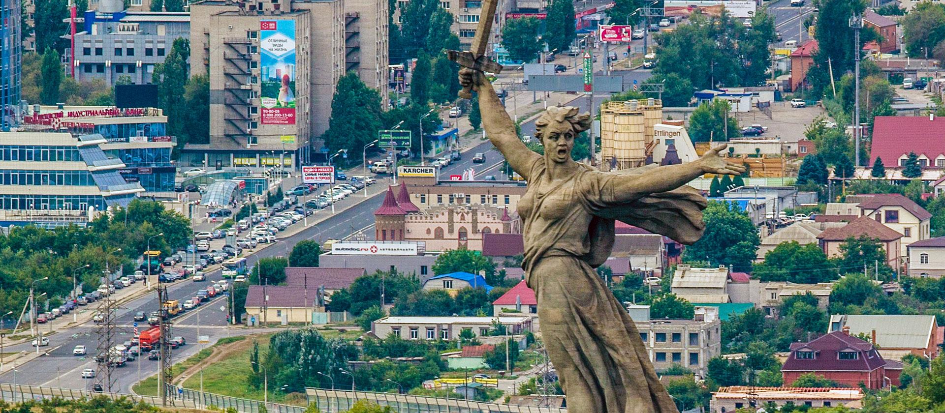 Мероприятия в Волгограде во время Чемпионата Мира по футболу 2018 в России
