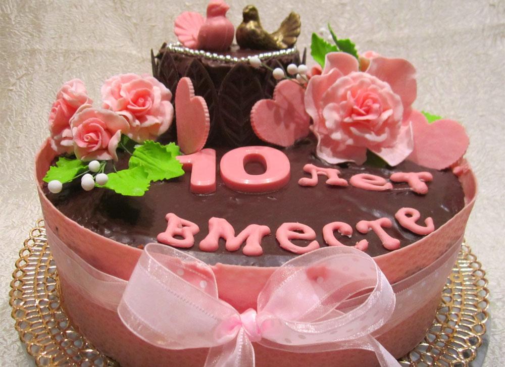 Поздравления с розовой годовщиной свадьбы нём