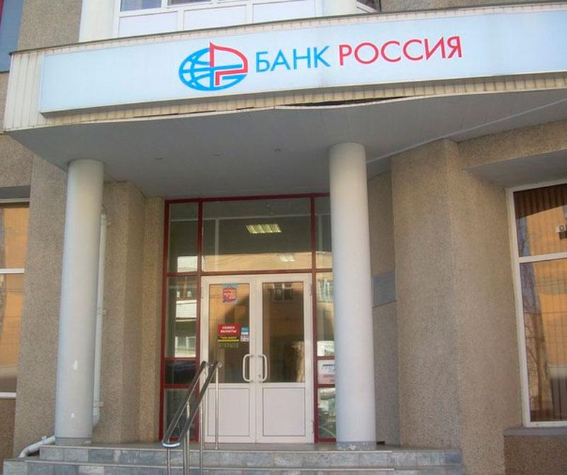Изображение - Российские банки в крыму 2_24