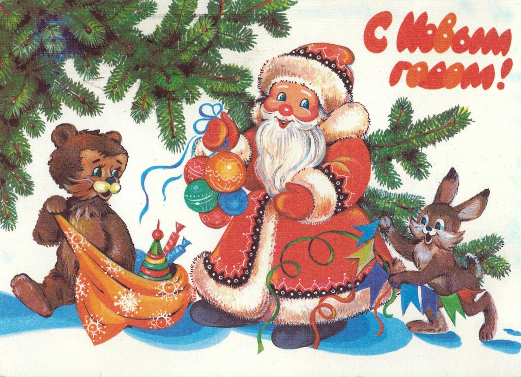 Поздравительные открытки в детском саду к новому году, цветы видео