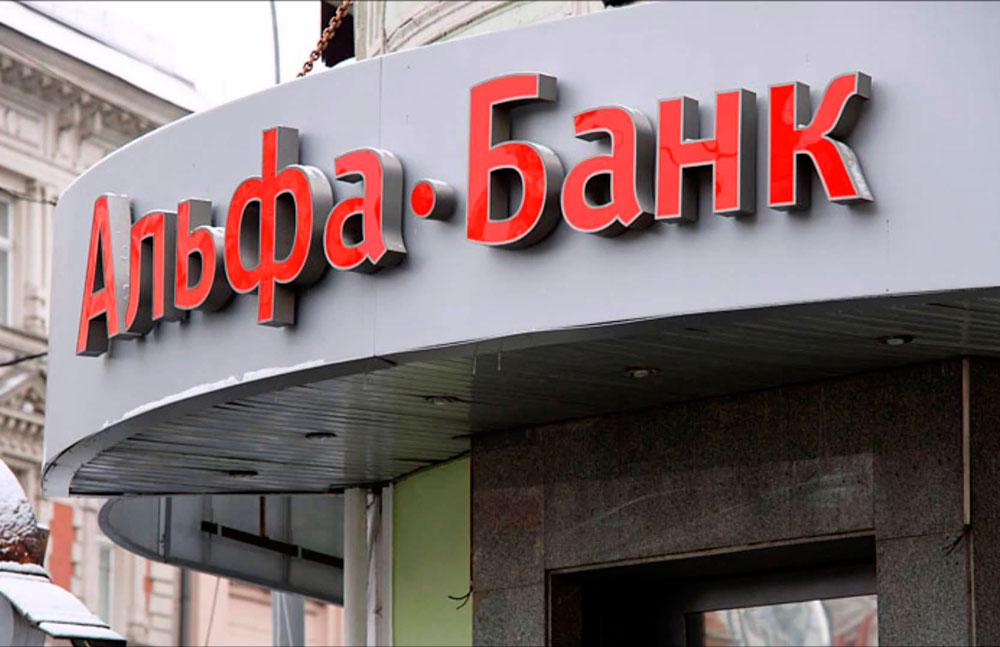 Изображение - Российские банки в крыму 9