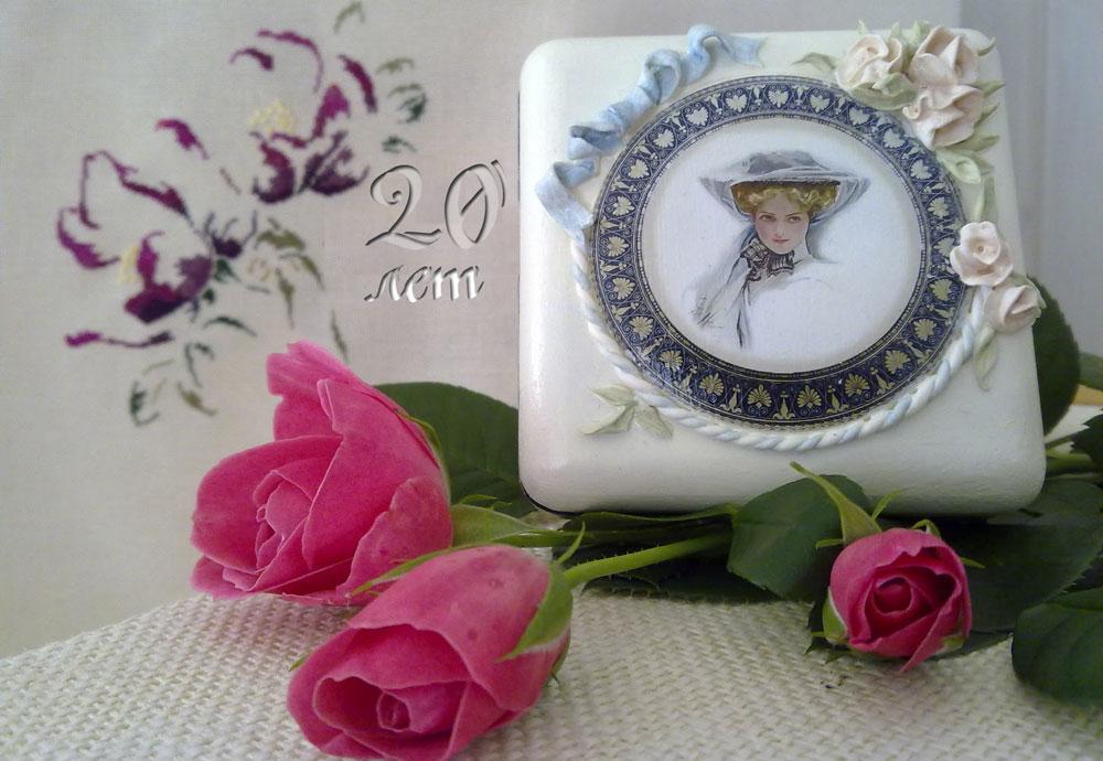 Открытка на 20 лет свадьбы фото, марта