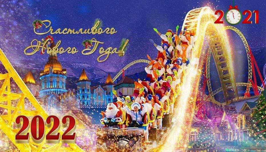 Какие мероприятия будут в Сочи в новогодние праздники 2022