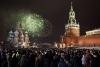 Мероприятия на Новый Год 2018 в Москве