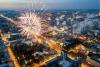 Мероприятия на день победы 9 мая 2019 в Новосибирске
