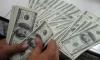 В каком банке самый выгодный курс покупки доллара США в Москве