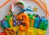 Что подарить имениннику на трехлетие