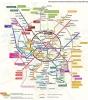 Новые станции метро Москвы до 2020 года